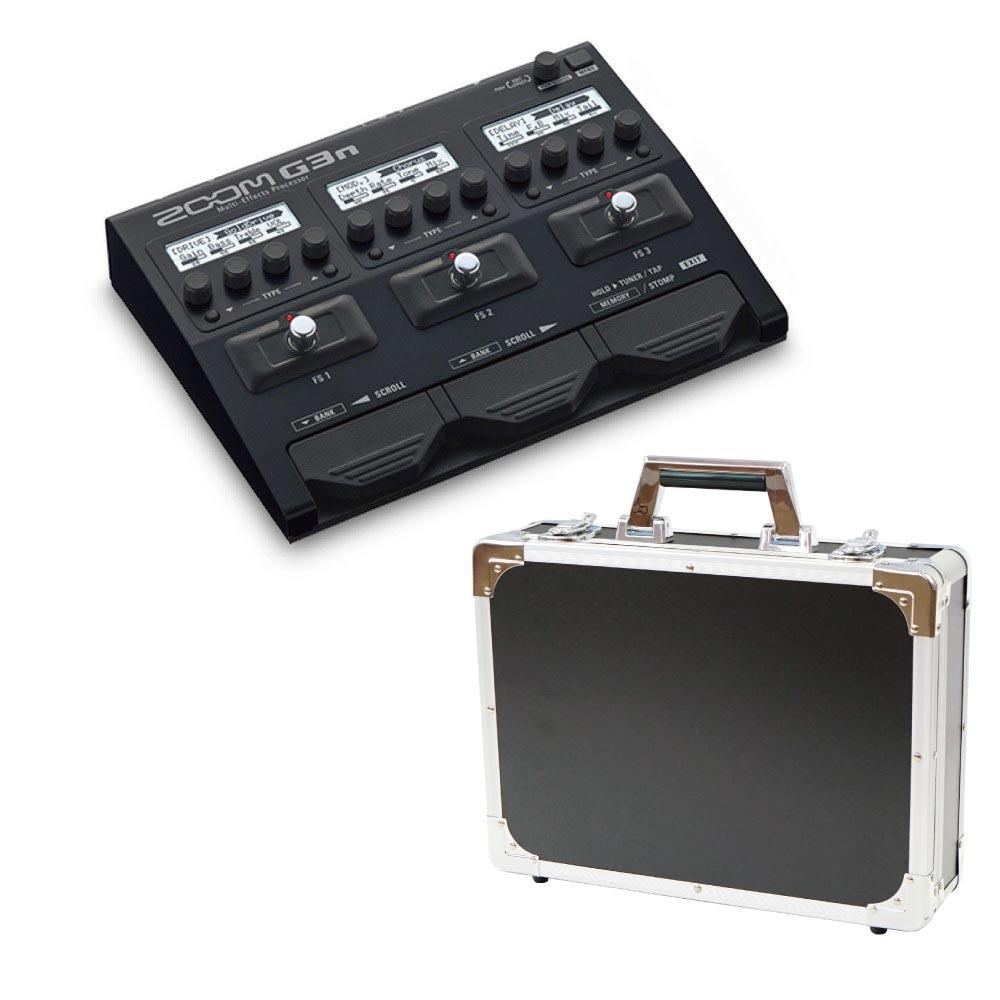 ZOOM G3n マルチエフェクター Dicon Audio エフェクターケース付きセット