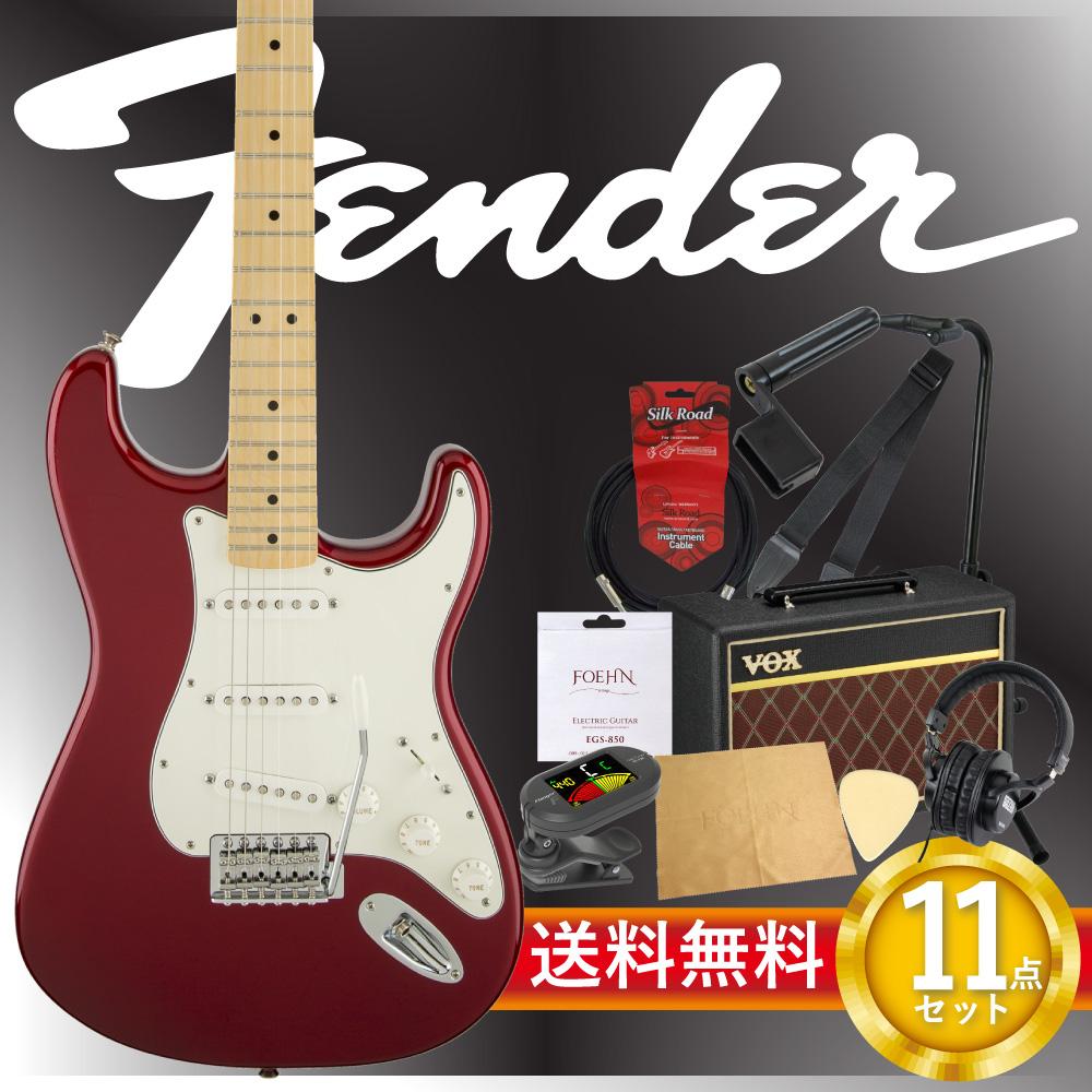 フェンダーから始める!大人の入門セット Fender Standard Strat MN CAR エレキギター VOXアンプ付 11点セット