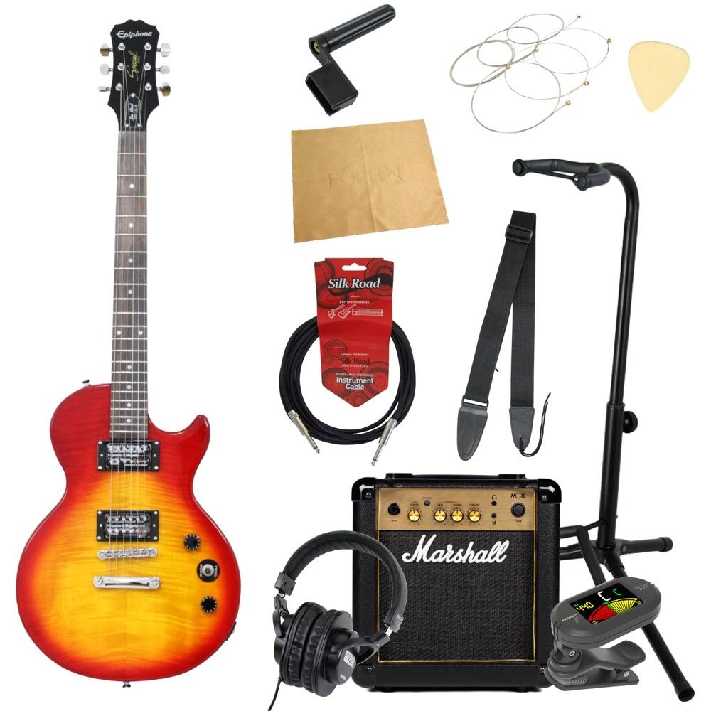 エピフォンから始める!大人の入門セット Epiphone Les Paul Special II Plus Top HS エレキギター Marshallアンプ付 11点セット