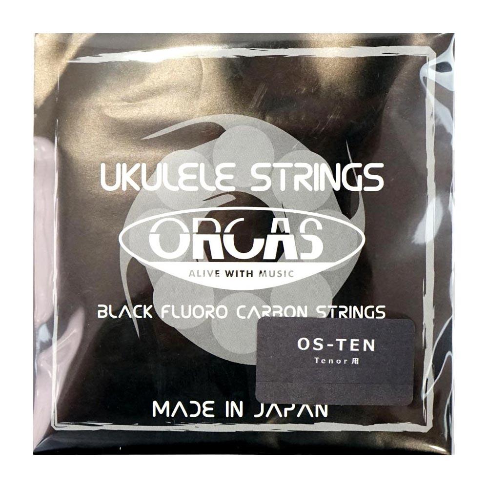 永遠の定番 オルカス ブラックカーボン ウクレレ弦 テナー用 ORCAS OS-TEN 《週末限定タイムセール》 ウクレレ弦×3セット TENOR