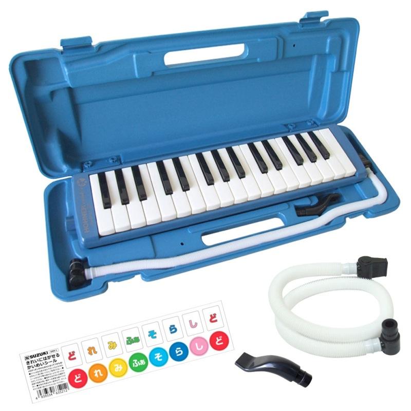 HOHNER MELODICA STUDENT32 BLUE 鍵盤ハーモニカ&スペア用吹き口セット 【どれみシールプレゼント】