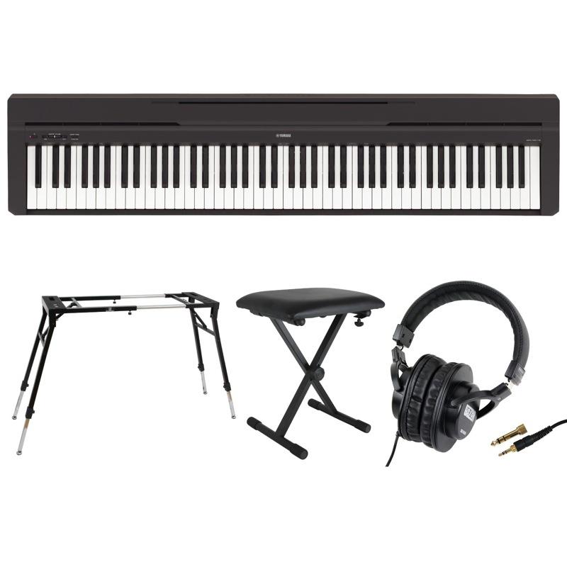 YAMAHA P-45B ブラック 電子ピアノ YAMAHA Dicon Audio KS-060 4本脚型 4点セット キーボードスタンド 電子ピアノ キーボードベンチ ヘッドホン 4点セット, インテリアショップドリームランド:5dea80c2 --- jpworks.be