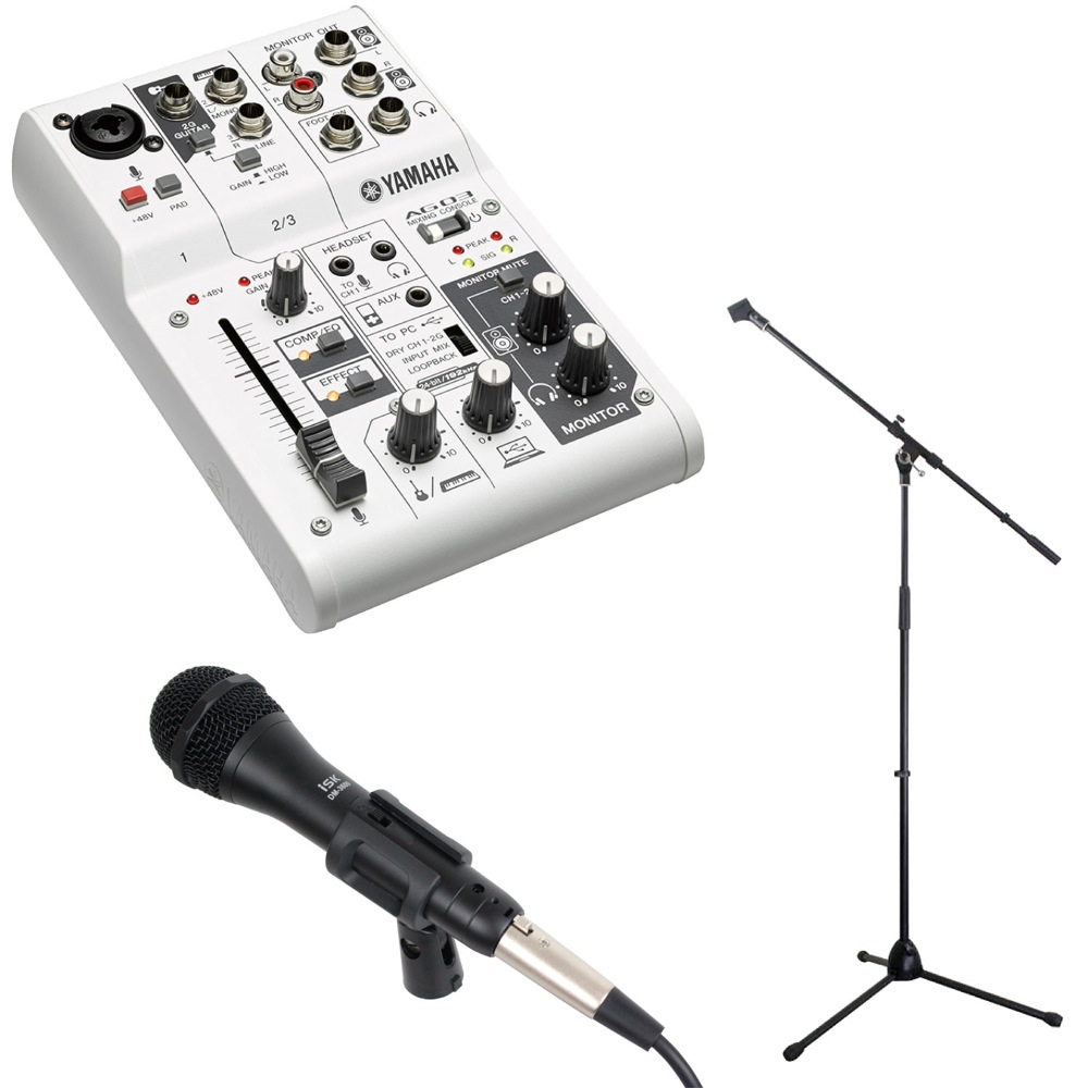 Chuya Online Yamaha Ag03 Webcasting Mixer Isk Dm 3600 Dynamic Battery Slide Switch As Well Microphone Pre Circuit Diagram Cable Boom Straight Stands Three Points Set