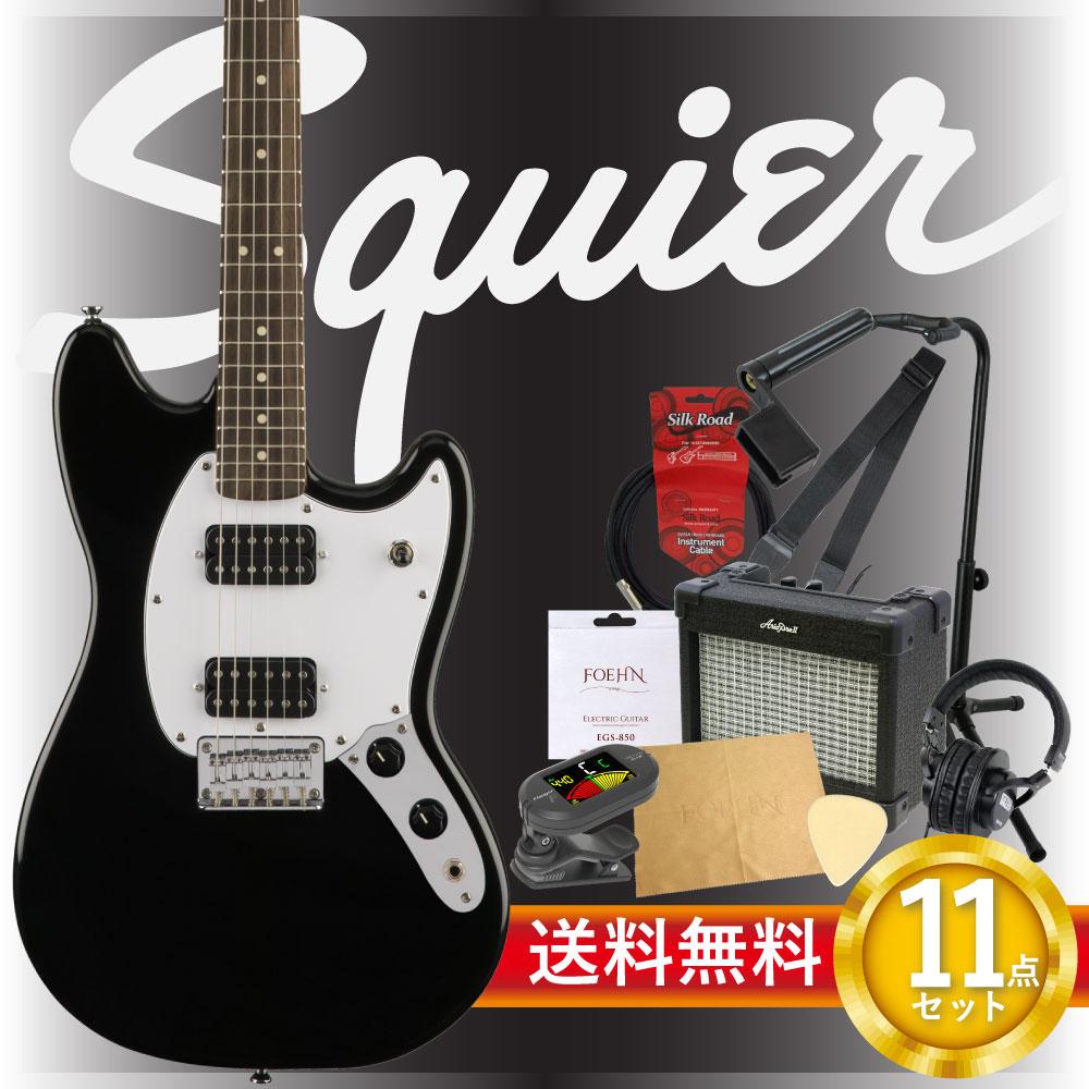 エレキギター入門11点セット Squier Bullet Mustang HH BLK