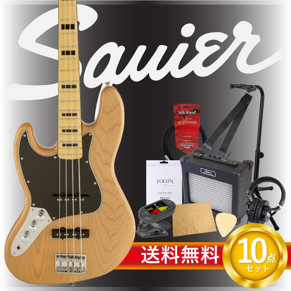 エレキベース入門10点セット Squier Vintage Modified Jazz Bass '70s Left-Hand NAT エレキベース
