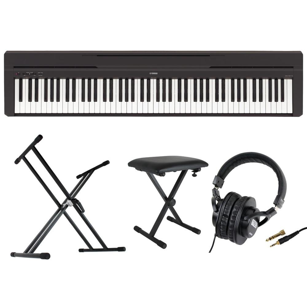 YAMAHA P-45B ブラック 電子ピアノ Dicon Audio KS-020 X型キーボードスタンド キーボードベンチ ヘッドホン 4点セット
