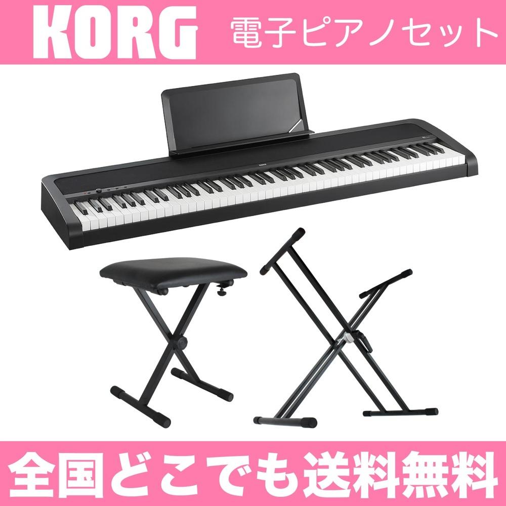 KORG B1 BK 電子ピアノ Dicon Audio KS-020 X型キーボードスタンド キーボードベンチ 3点セット