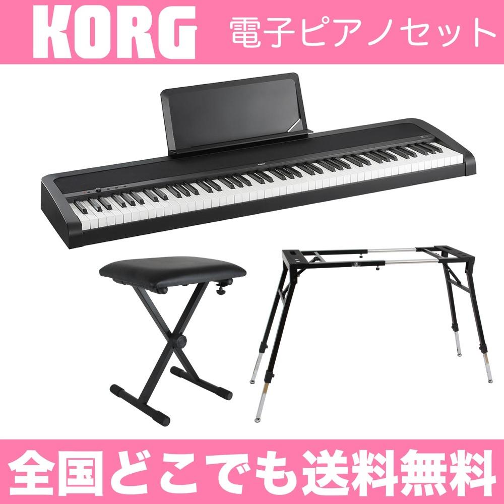 KORG B1 BK 電子ピアノ Dicon Audio KS-060 4本脚型 キーボードスタンド キーボードベンチ 3点セット