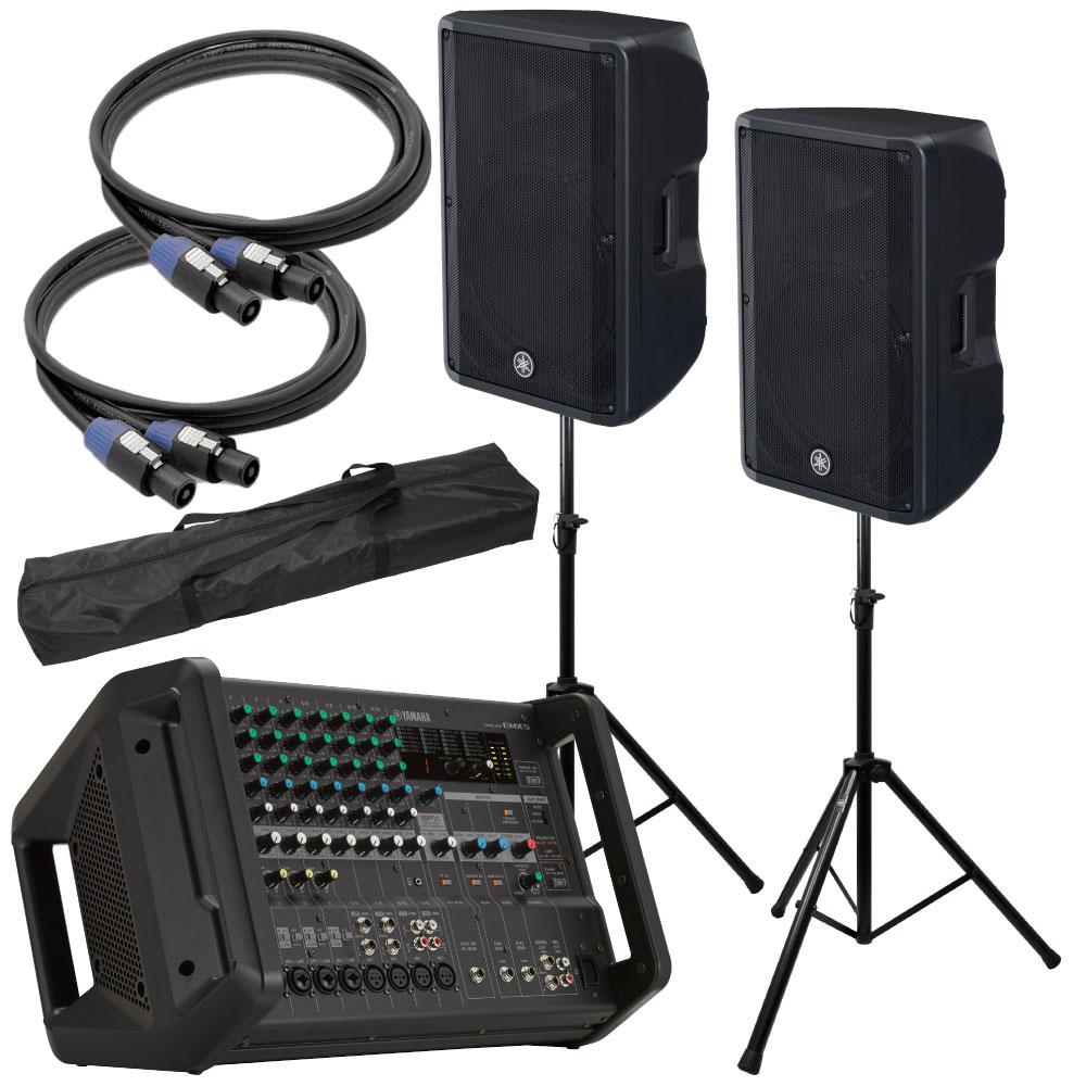 YAMAHA EMX5 & CBR15 PAセット スピーカースタンド・スピコンケーブル付き