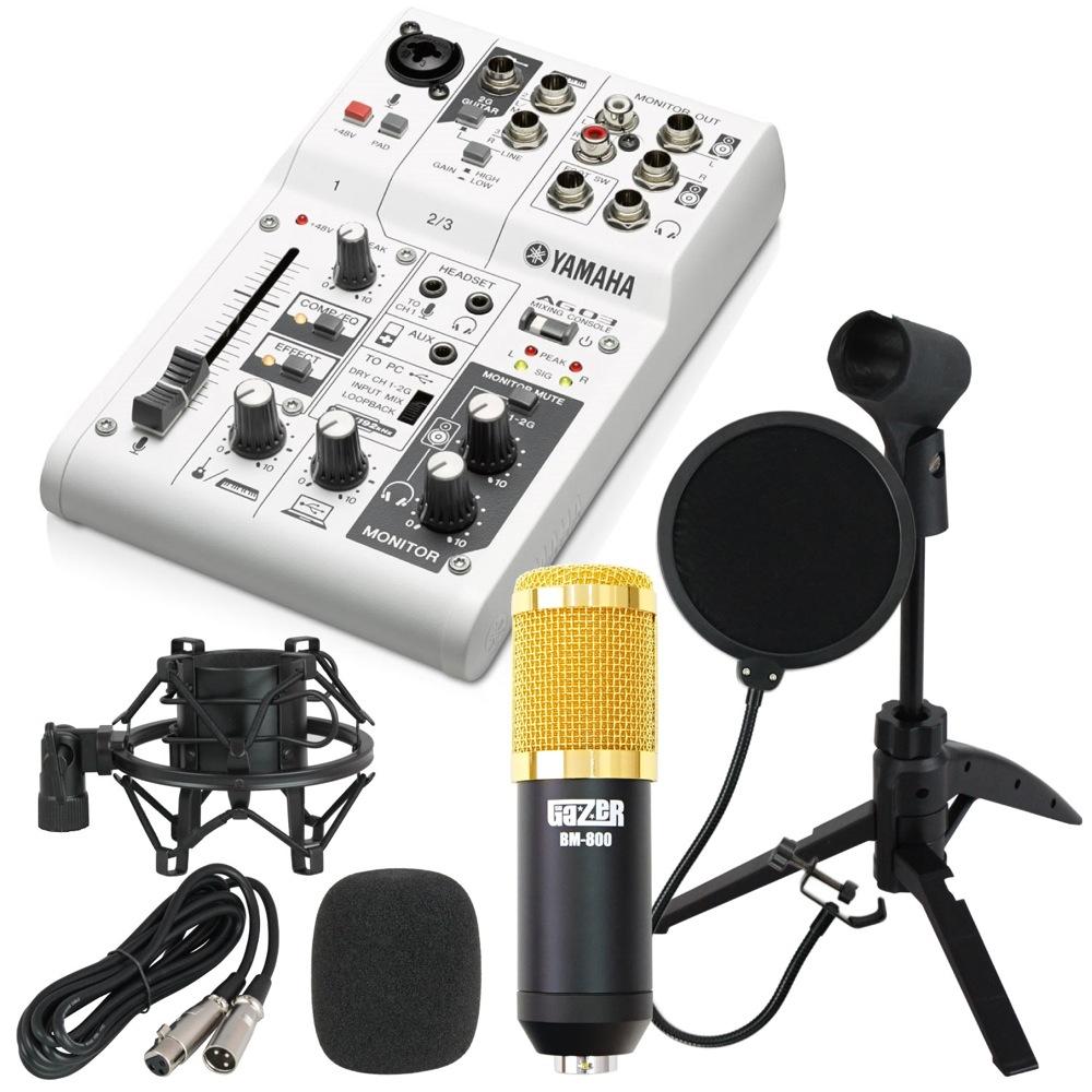 YAMAHA AG03 ウェブキャスティングミキサー SD GAZER BM-800 Black コンデンサーマイク Dicon Audio 卓上マイクスタンド SD GAZER ポップガード DTM 配信 4点セット