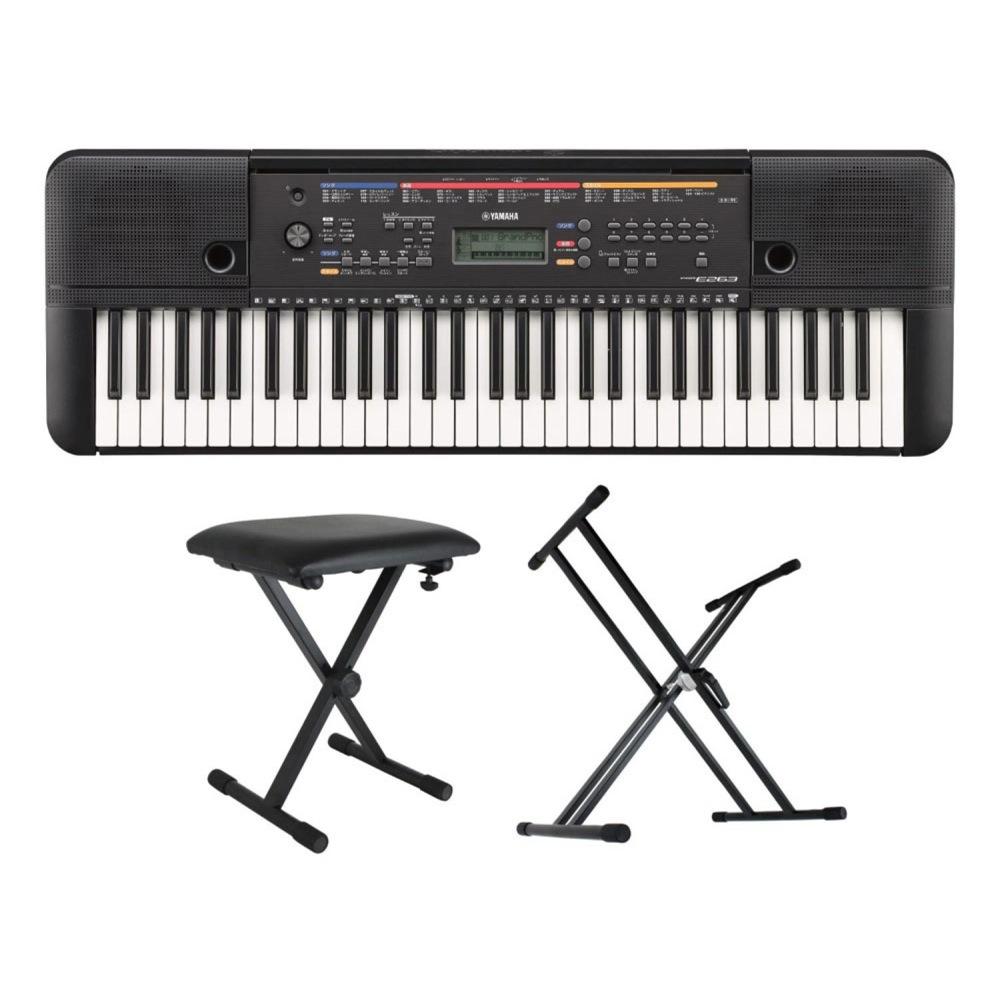YAMAHA PSR-E263 PORTATONE 61鍵盤 電子キーボード Dicon Audio KS-020 X型キーボードスタンド キーボードベンチ 3点セット