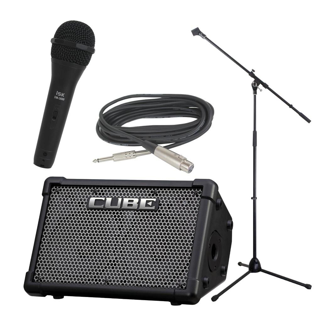 ROLAND CUBE Street EX BK ステレオ ポータブルアンプ iSK DM-3600 5Mケーブル付き ダイナミックマイク Dicon Audio MS-003 マイクスタンド 3点セット