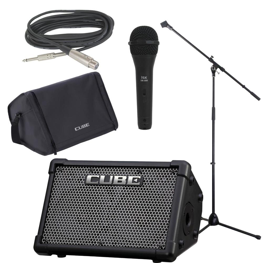ROLAND CUBE Street EX BK ステレオ ポータブルアンプ 専用キャリングバッグ iSK DM-3600 5Mケーブル付き ダイナミックマイク Dicon Audio MS-003 マイクスタンド 4点セット