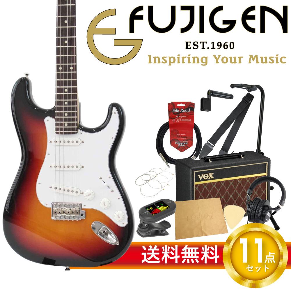 フジゲンから始める! エレキギター入門セット FUJIGEN FGN Basic Classic BCST10RBD 3TS/01 エレキギター VOXアンプ付 11点セット