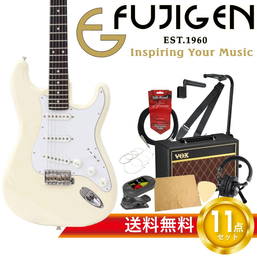 フジゲンから始める! エレキギター入門セット FUJIGEN FGN Basic Classic BCST10RBD VWH/01 エレキギター VOXアンプ付 11点セット