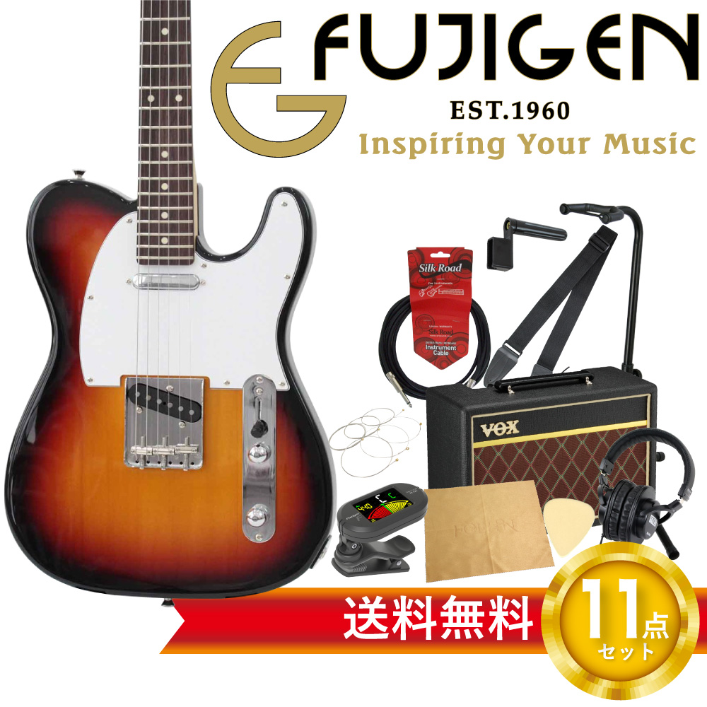 フジゲンから始める! エレキギター入門セット FUJIGEN FGN Basic Classic BCTL10RBD 3TS/01 エレキギター VOXアンプ付 11点セット
