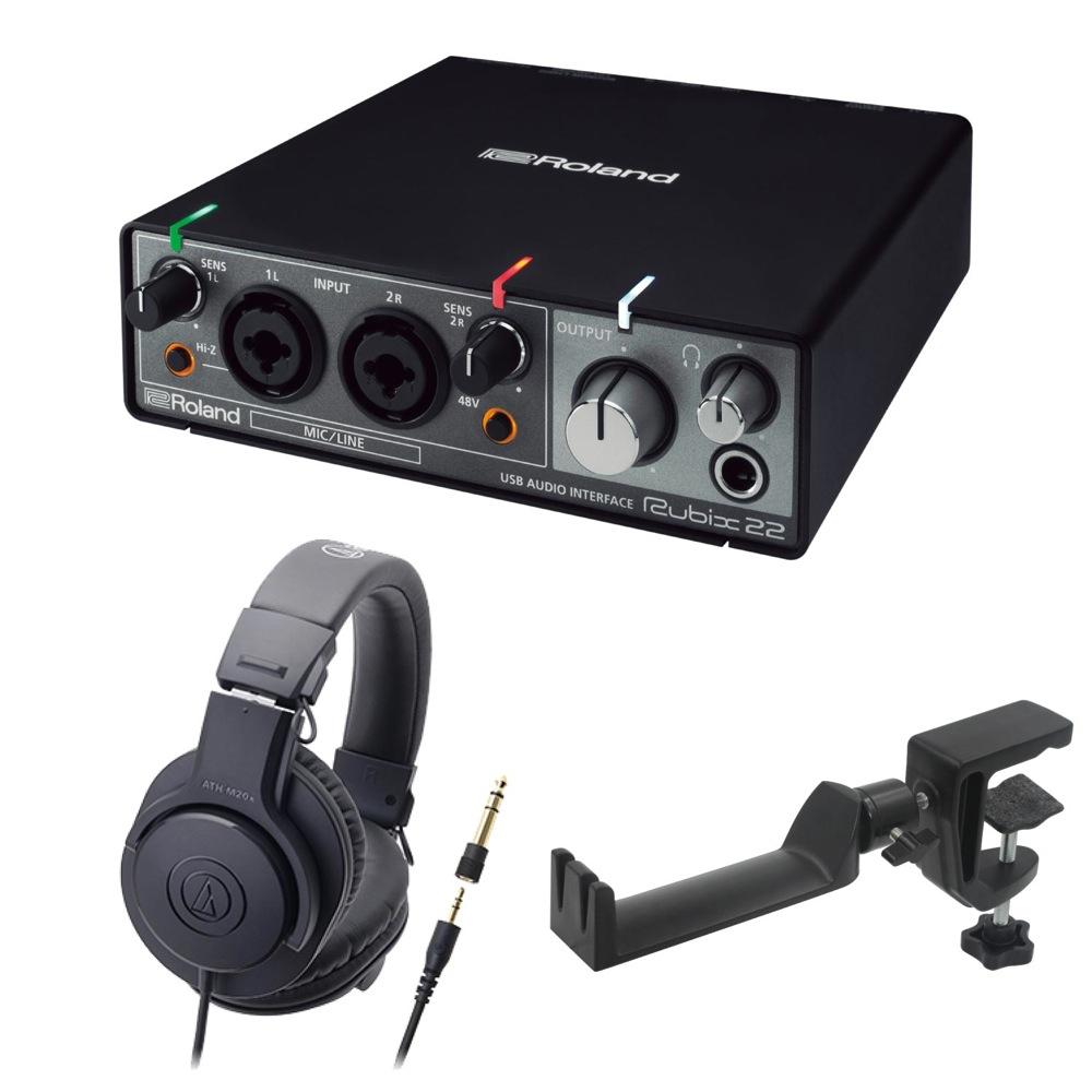ROLAND Rubix22 USB AUDIO INTERFACE オーディオインターフェイス AUDIO-TECHNICA ATH-M20x モニターヘッドホン SEELETON マルチアングル ヘッドホンハンガー 3点セット