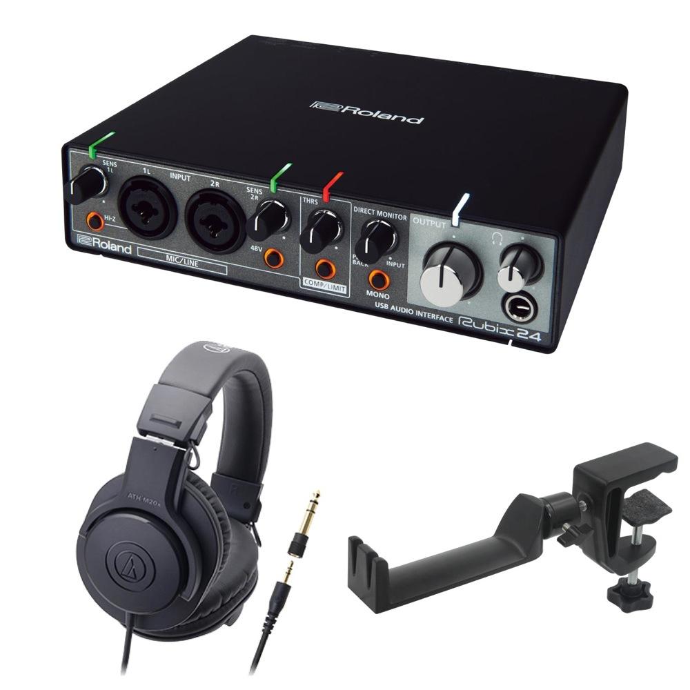 ROLAND Rubix24 USB AUDIO INTERFACE オーディオインターフェイス AUDIO-TECHNICA ATH-M20x モニターヘッドホン SEELETON マルチアングル ヘッドホンハンガー 3点セット