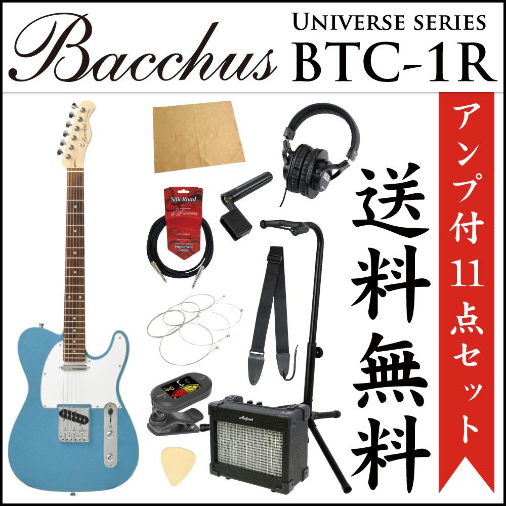 エレキギター入門11点セット BACCHUS BTC-1R LPB