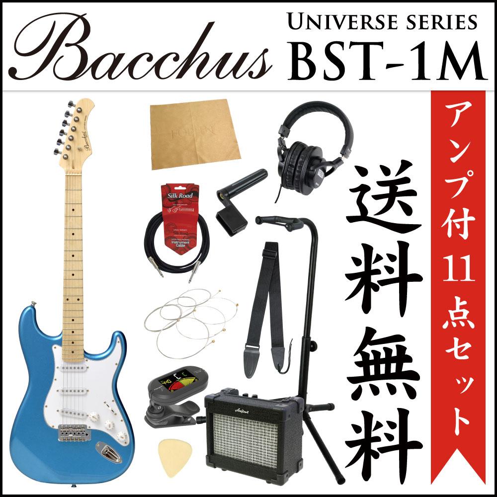 エレキギター入門11点セット BACCHUS BST-1M LPB