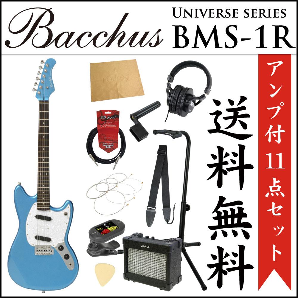 エレキギター入門11点セット BACCHUS BMS-1R LPB