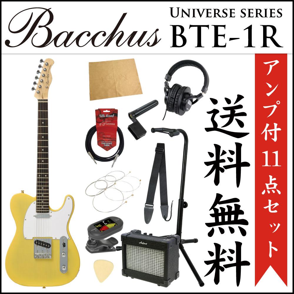 エレキギター入門11点セット BACCHUS BTE-1R BD