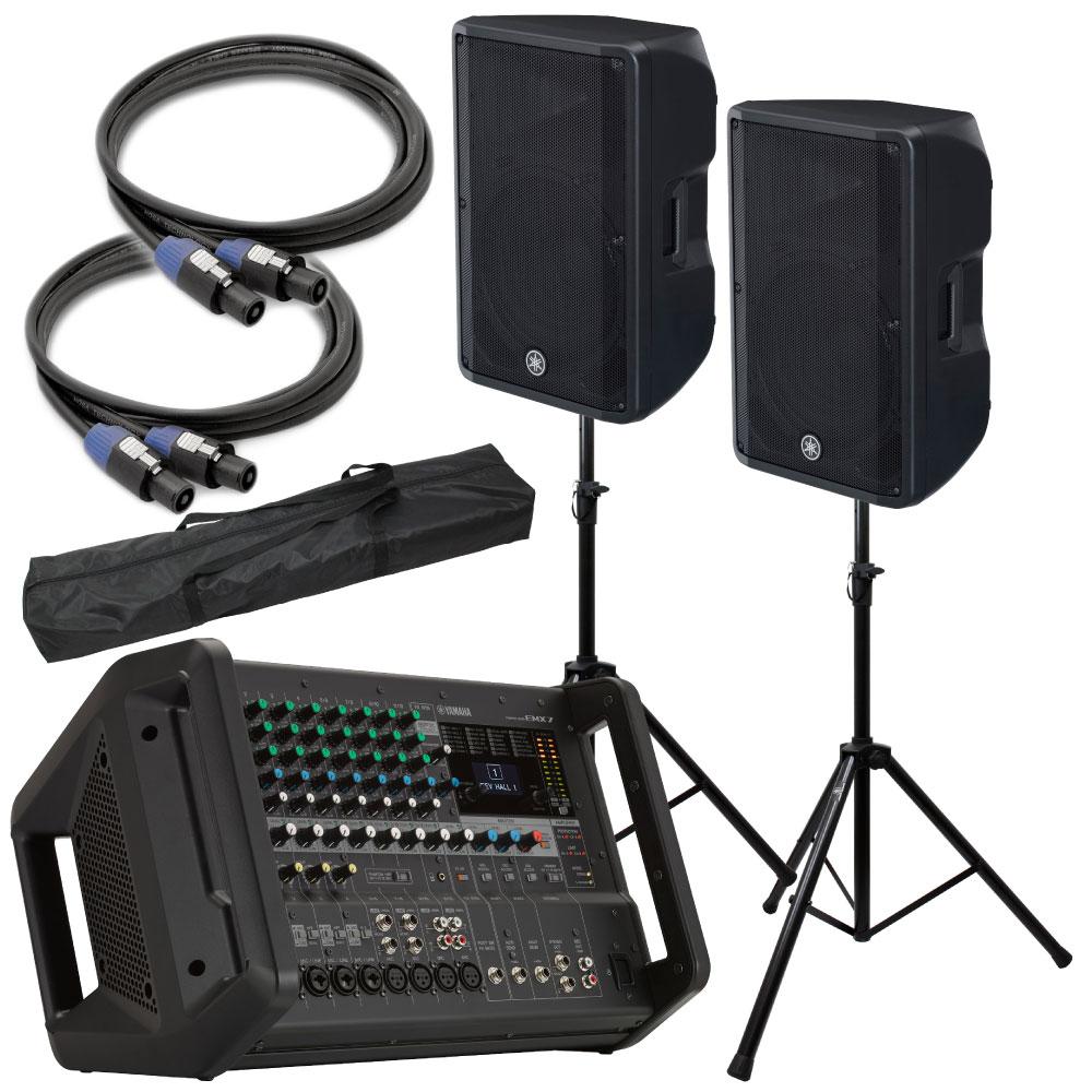 YAMAHA EMX7 & CBR15 PAセット スピーカースタンド・スピコンケーブル付き