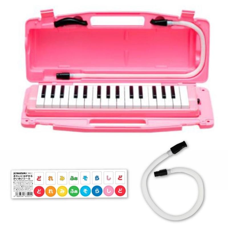 全音 323AH ピアニー PINK アルト 鍵盤ハーモニカ&スペア吹き口ホースセット 【どれみシールプレゼント】