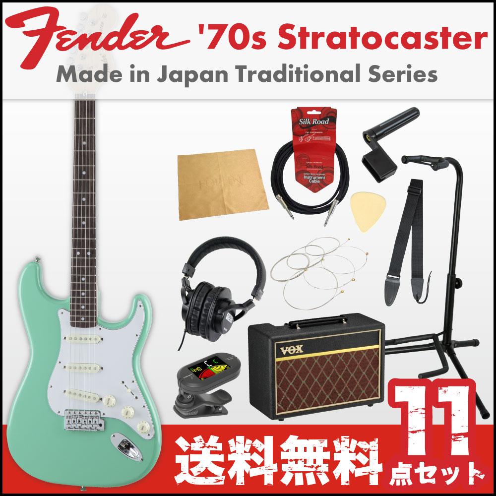 フェンダーから始める!大人の入門セット Fender Made in Japan Traditional '70s Stratocaster SFG エレキギター VOXアンプ付 11点セット