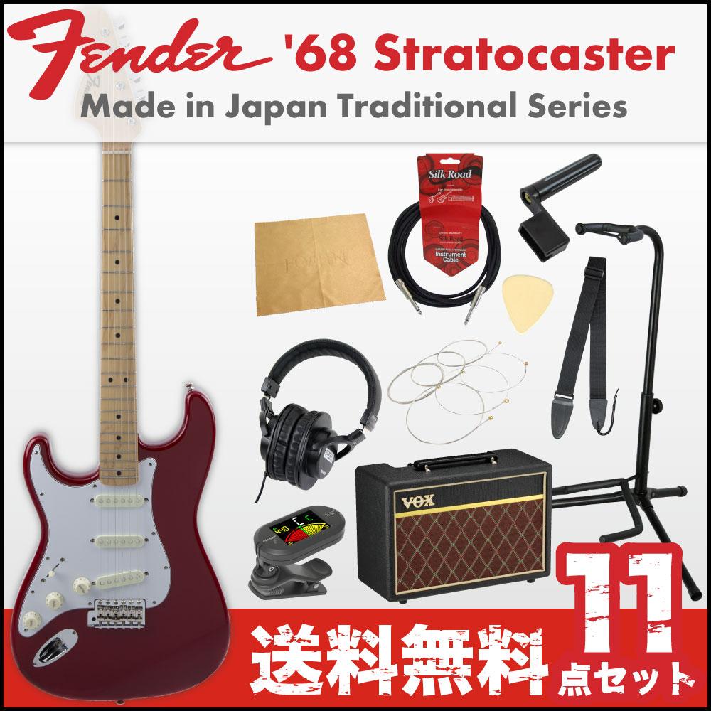 フェンダーから始める!大人の入門セット Fender Made in Japan Traditional '68 Stratocaster Left-Hand TOR レフティ エレキギター VOXアンプ付 11点セット