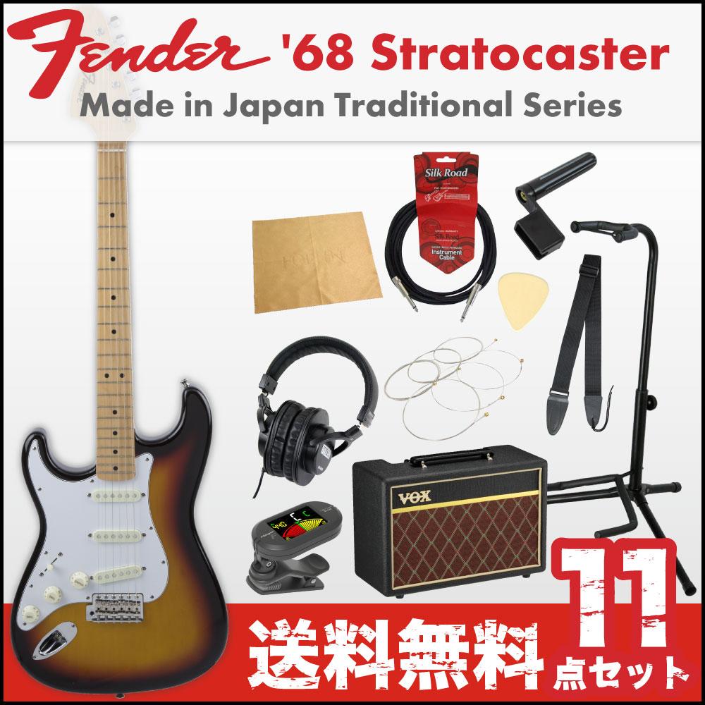 フェンダーから始める!大人の入門セット Fender Made in Japan Traditional '68 Stratocaster Left-Hand 3TSB レフティ エレキギター VOXアンプ付 11点セット