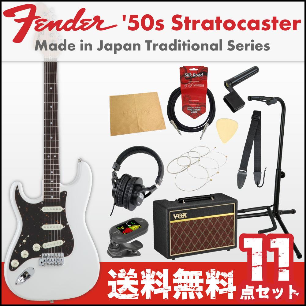 フェンダーから始める!大人の入門セット Fender Made in Japan Traditional '70s Stratocaster Left-Hand AWT レフティ エレキギター VOXアンプ付 11点セット