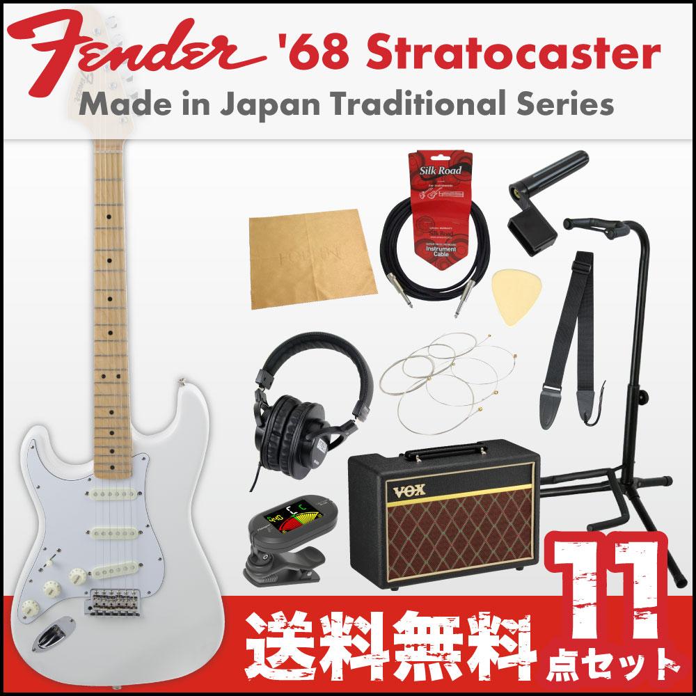 フェンダーから始める!大人の入門セット Fender Made in Japan Traditional '68 Stratocaster Left-Hand AWT レフティ エレキギター VOXアンプ付 11点セット