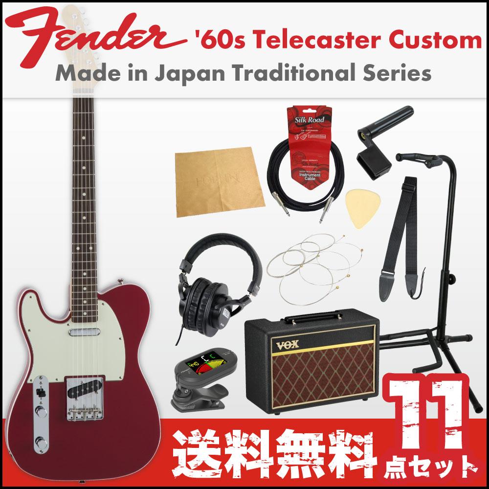 フェンダーから始める!大人の入門セット Fender Made in Japan Traditional 60s Telecaster Custom Left-Hand TOR レフティ エレキギター VOXアンプ付 11点セット