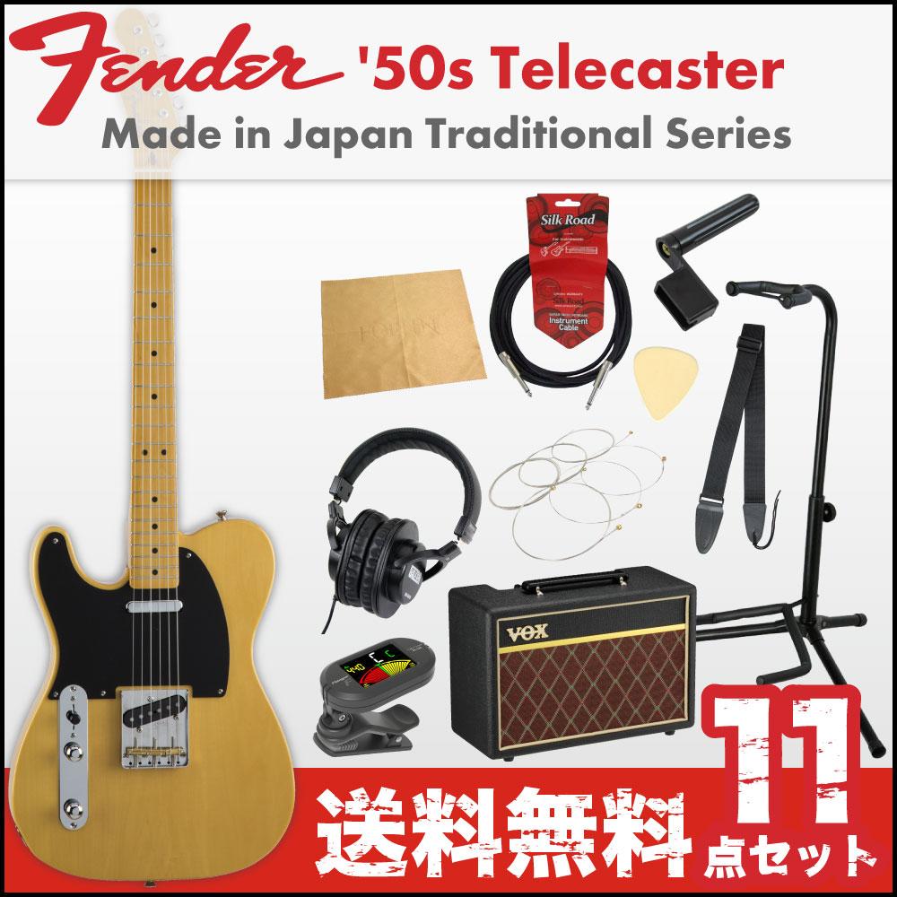 フェンダーから始める!大人の入門セット Fender Made in Japan Traditional 50s Telecaster Left-Hand Vintage Natural レフティ エレキギター VOXアンプ付 11点セット