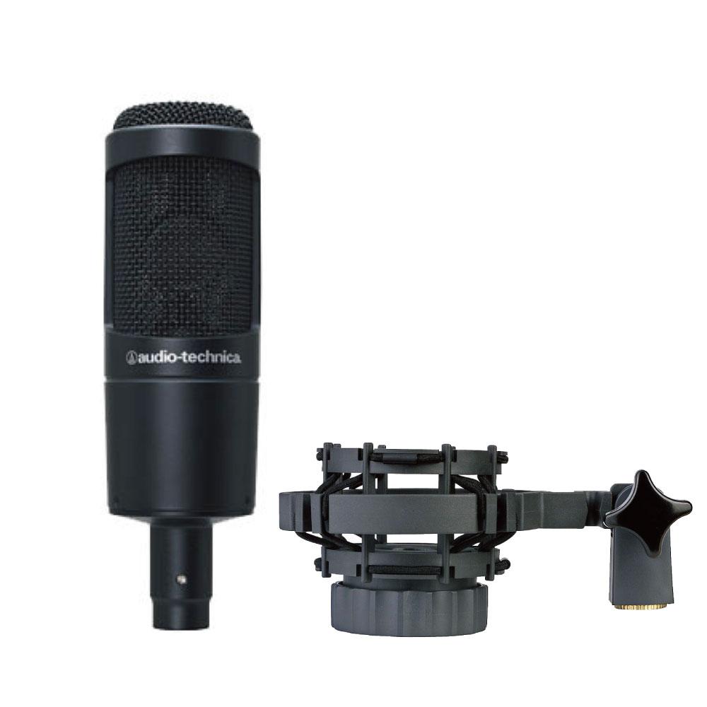 AUDIO-TECHNICA AT2035 コンデンサーマイク & AKG H85 サスペンション付マイクホルダーセット
