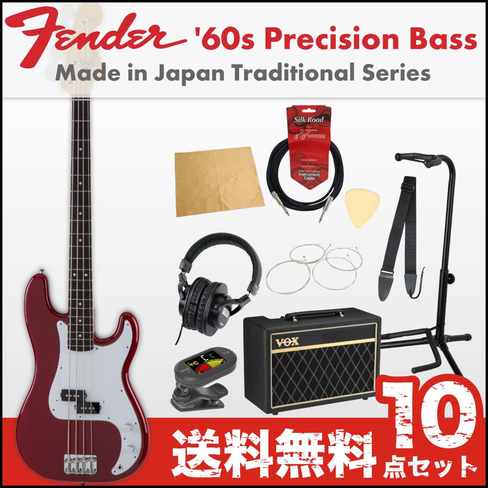 フェンダーから始める!大人の入門セット Fender Made in Japan Traditional '60s Precision Bass TOR エレキベース VOXアンプ付 10点セット