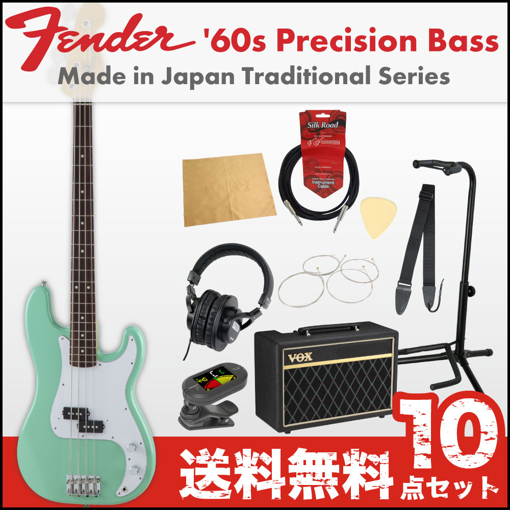 フェンダーから始める!大人の入門セット Fender Made in Japan Traditional '60s Precision Bass SFG エレキベース VOXアンプ付 10点セット