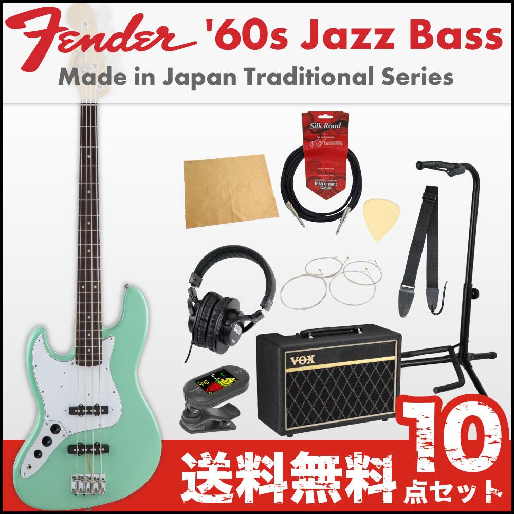 フェンダーから始める!大人の入門セット Fender Made in Japan Traditional '60s Jazz Bass Left-Hand SFG レフティ エレキベース VOXアンプ付 10点セット