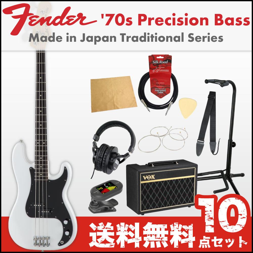フェンダーから始める!大人の入門セット Fender Made in Japan Traditional 70s Precision Bass AWT エレキベース VOXアンプ付 10点セット