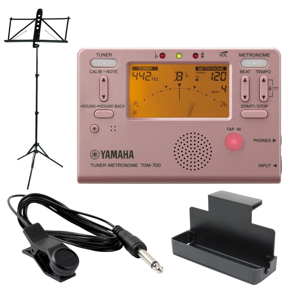 チューナー 譜面台 お得セット 譜面台ラック チューナー用マイク 4点セット YAMAHA 譜面台付き チューナーメトロノーム 信憑 ピンク MS-250ALS TDM-700P