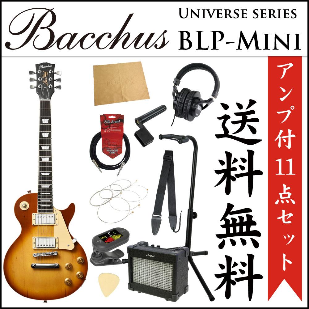 ミニエレキギター入門11点セット BACCHUS BLP-Mini HB