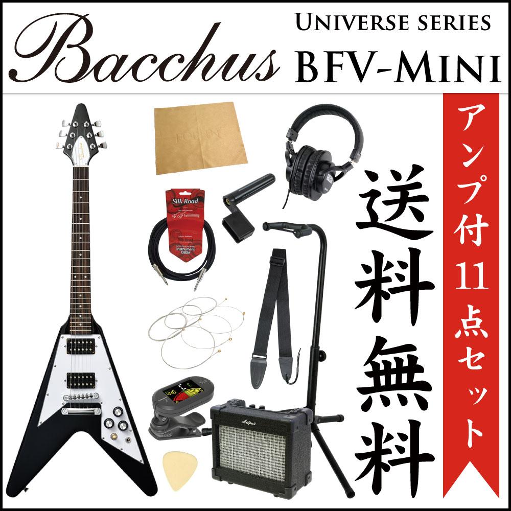 ミニエレキギター入門11点セット BACCHUS BFV-Mini BLK