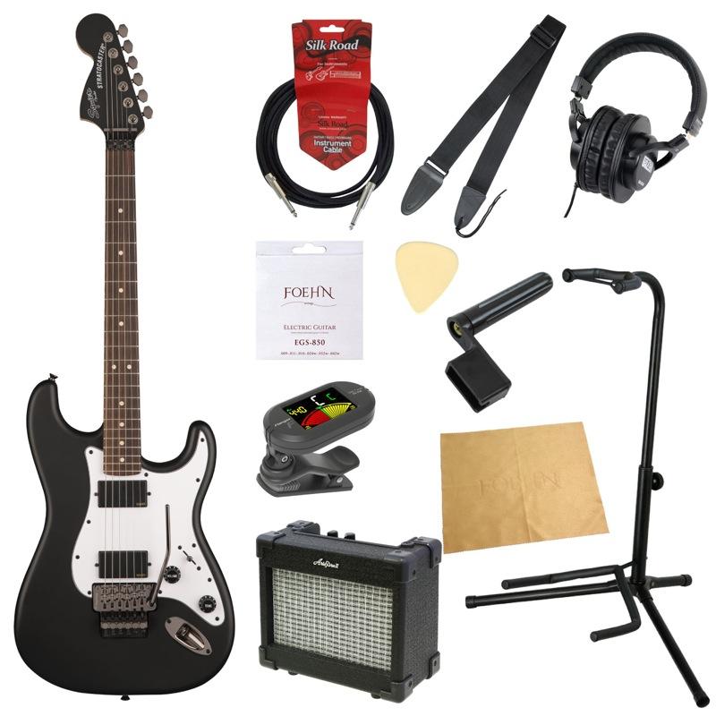エレキギター入門11点セット Squier Contemporary Active Stratocaster HH Flat Black