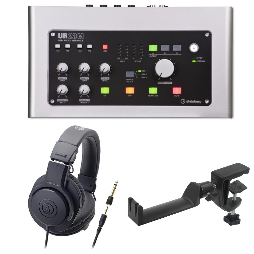 Steinberg UR28M 6×8 USBオーディオインターフェース AUDIO-TECHNICA ATH-M20x モニターヘッドホン SEELETON マルチアングル ヘッドホンハンガー 3点セット