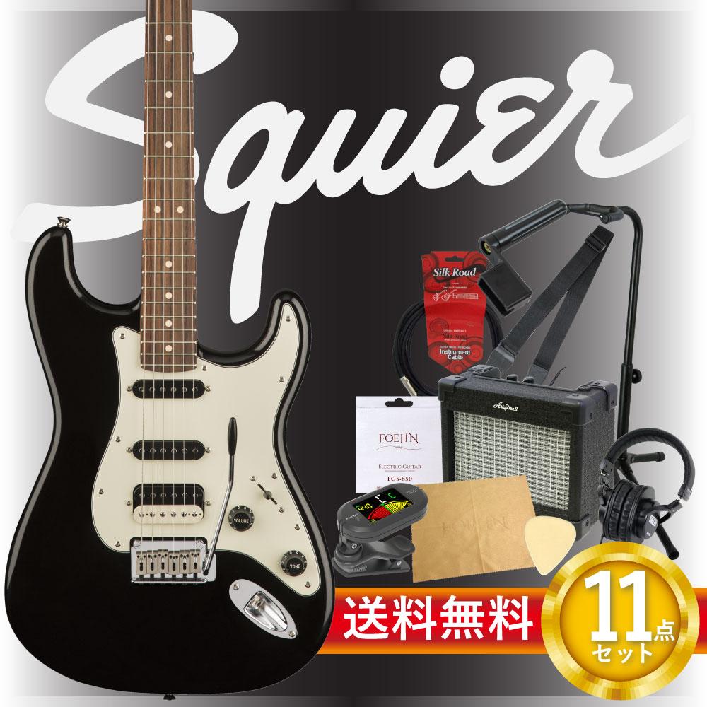 エレキギター入門11点セット Squier Contemporary Stratocaster HSS Black Metalli