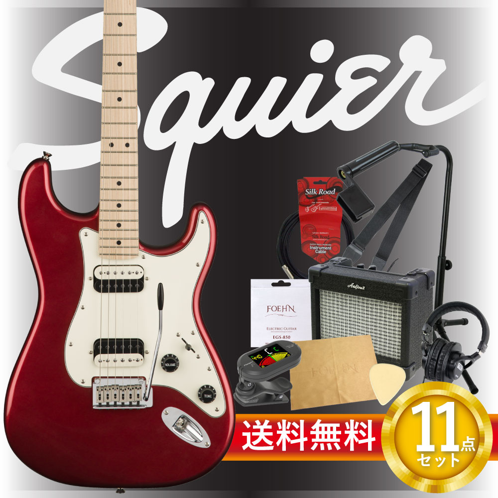エレキギター入門11点セット Squier Contemporary Stratocaster HH Dark Metallic Red