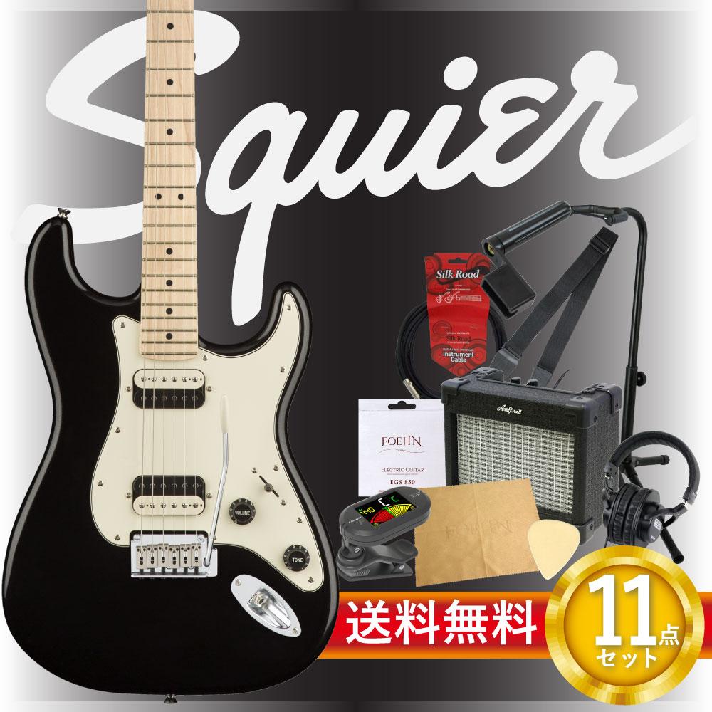 エレキギター入門11点セット Squier Contemporary Stratocaster HH Black Metallic Red