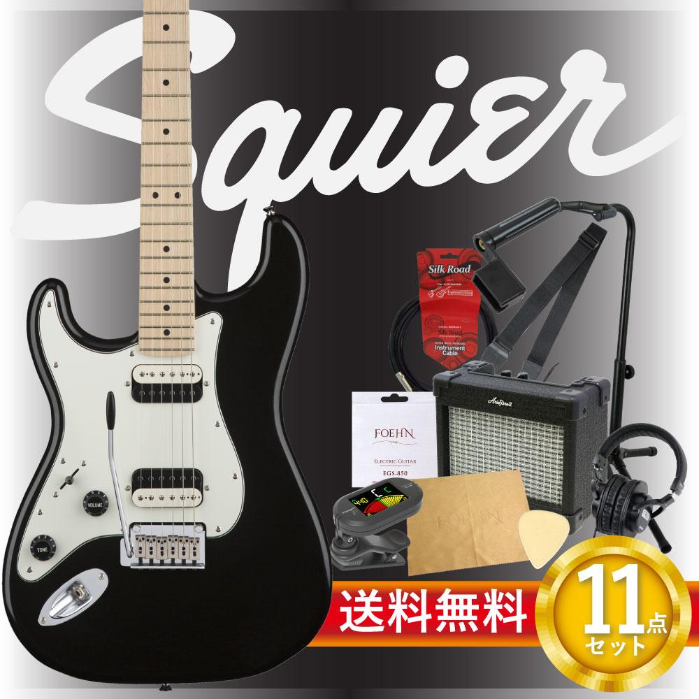 エレキギター入門11点セット Squier Contemporary Stratocaster HH Left-Handed Black Metallic
