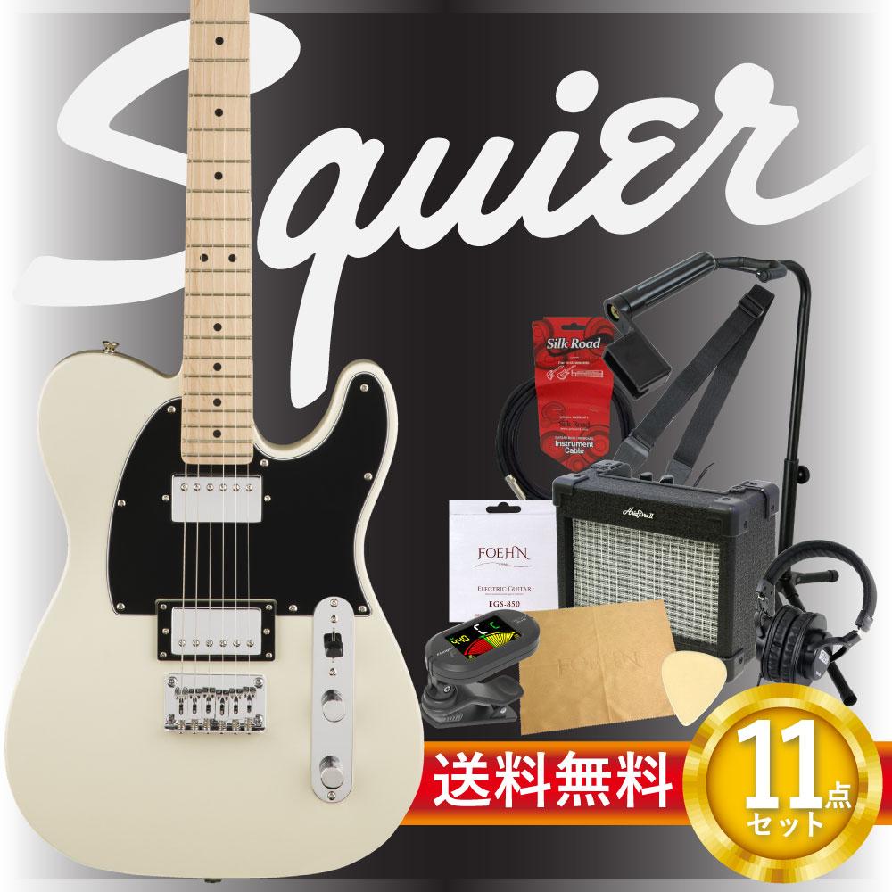 エレキギター入門11点セット Squier Contemporary Telecaster HH Pearl White